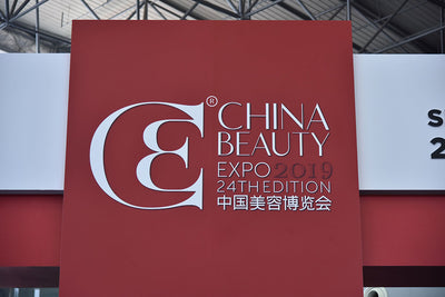24TH CHINA INTERNATIONAL BEAUTY EXPO