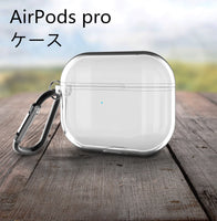Air Pods Pro ケース【 クリア 】
