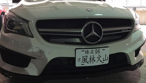 Mercedes car with Japense license plate