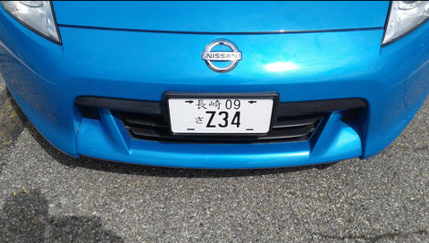 blue car with custom Japanese license plate