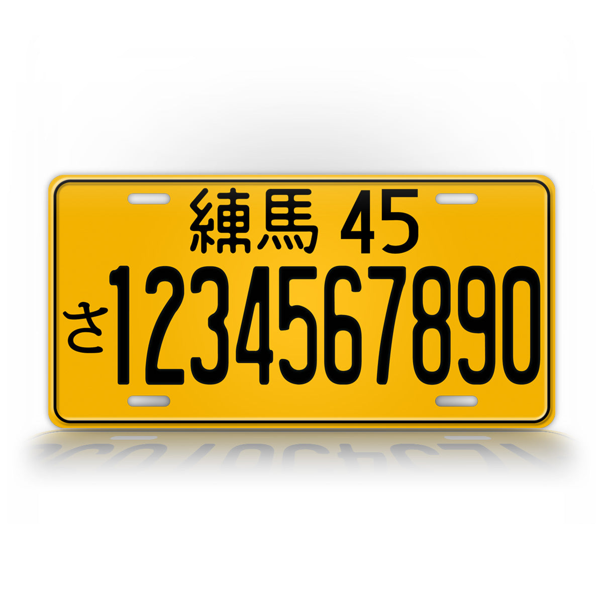 Custom Text Yellow Japanese JDM Auto Tag