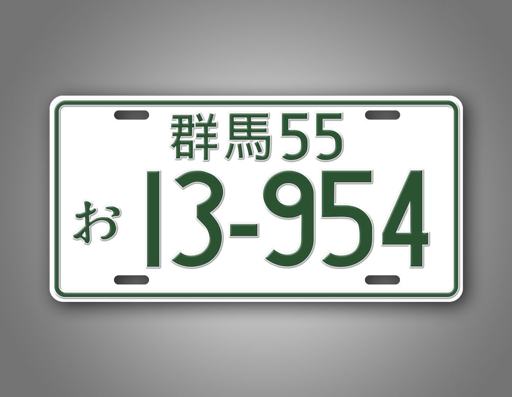 Green Novelty JDM Initial D Japanese License Plate Auto Tag