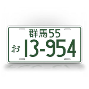 Novelty JDM Initial D Japanese License Plate