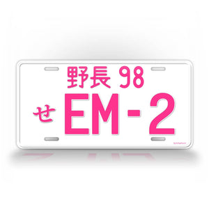 Pink Japanese Honda Civic License Plate