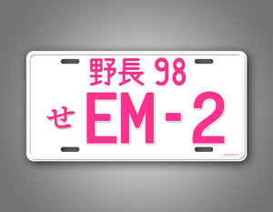 Custom Pink Japanese Honda Civic License Plate