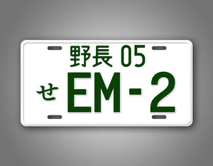 Custom Green Japanese Honda Civic Auto Tag