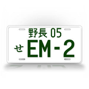 Green Japanese Honda Civic License Plate