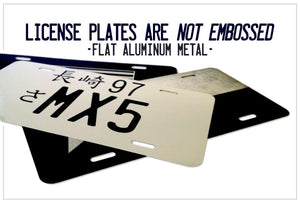 Radioactive Nuclear Symbol License Plate