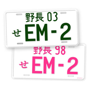 Green And Pink Japanese Honda Civic Auto Tag
