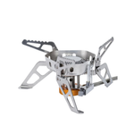 Fire Maple FMS 125 Camping Stove