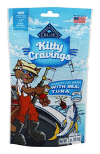 Load image into Gallery viewer, Blue Buffalo Crunchy Cat Treat 2oz