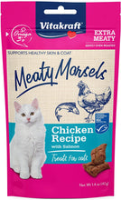 Load image into Gallery viewer, Vitakraft Meaty Morsels Chicken Recipe