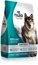 Load image into Gallery viewer, Nulo Freestyle Limited Ingredient Dry Dog Food