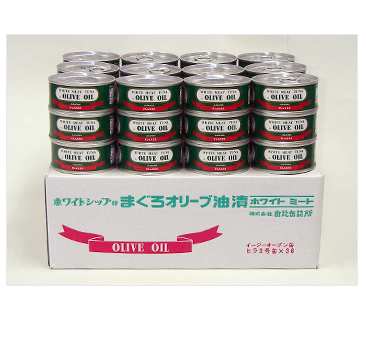 36 Cans of Olive Oil Chunk Tuna[YUI]