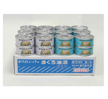 24 Cans Cottonseed Oil Tuna Assortment[YUI]