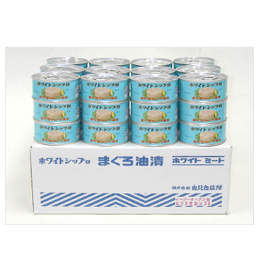 36 Cans of Cottonseed Oil Chunk Tuna[YUI]