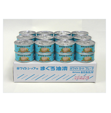 24 Cans of Cottonseed Oil Chunk Tuna[YUI]