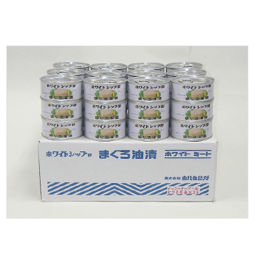 36 Cans of Cottonseed Oil Solid Tuna[YUI]