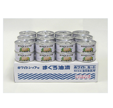 24 Cans of Cottonseed Oil Solid Tuna[YUI]