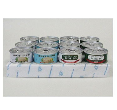 12 Cans of 4 Varieties of Tuna[YUI]