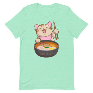 Cute Ramen Cat with Chopsticks Kawaii T-Shirt heather mint