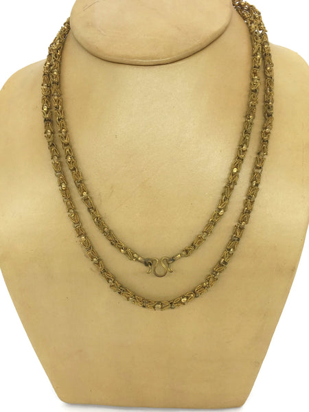Fancy Byzantine Style Handmade Gold Washed Alloy Chain with Interlocking S-shaped Clasp 44 Inches Long