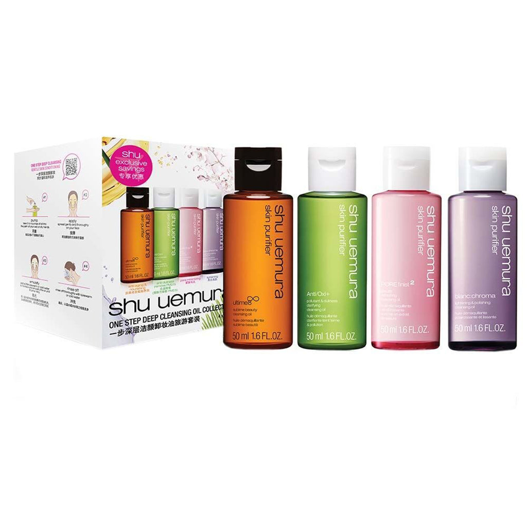 Shu Uemura Cleansing Oil Travel Set 4X50ML