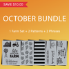 October Stencil Bundle - 1 Farm Set + 2 Patterns + 2 Phrase Sets