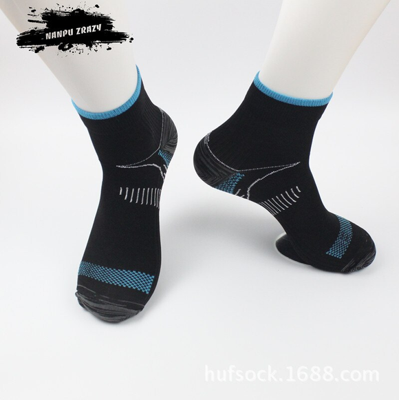 6 In 1 Day-Use Anti-Fatigue SocksFXT