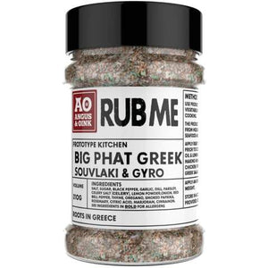 Angus and Oink BIG PHAT GREEK BBQ Rub 210g Shaker