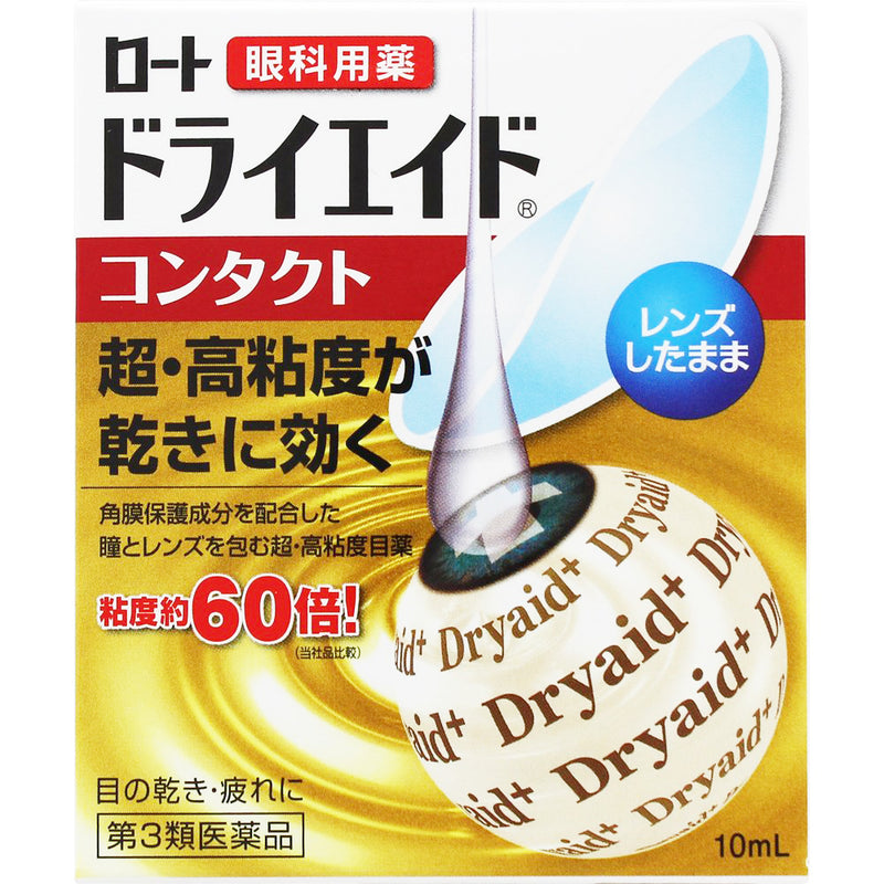 Rohto Dry Aid a For Contact Lens- 10ml