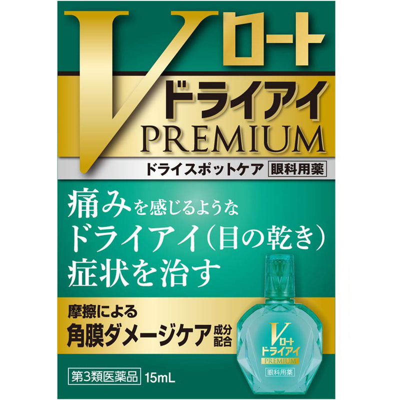 Rohto V Rohto Dry Eye Premium - 15ml
