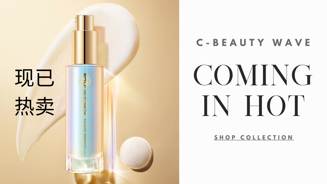 C-Beauty Products