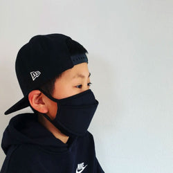 Protective Face Mask - Kids
