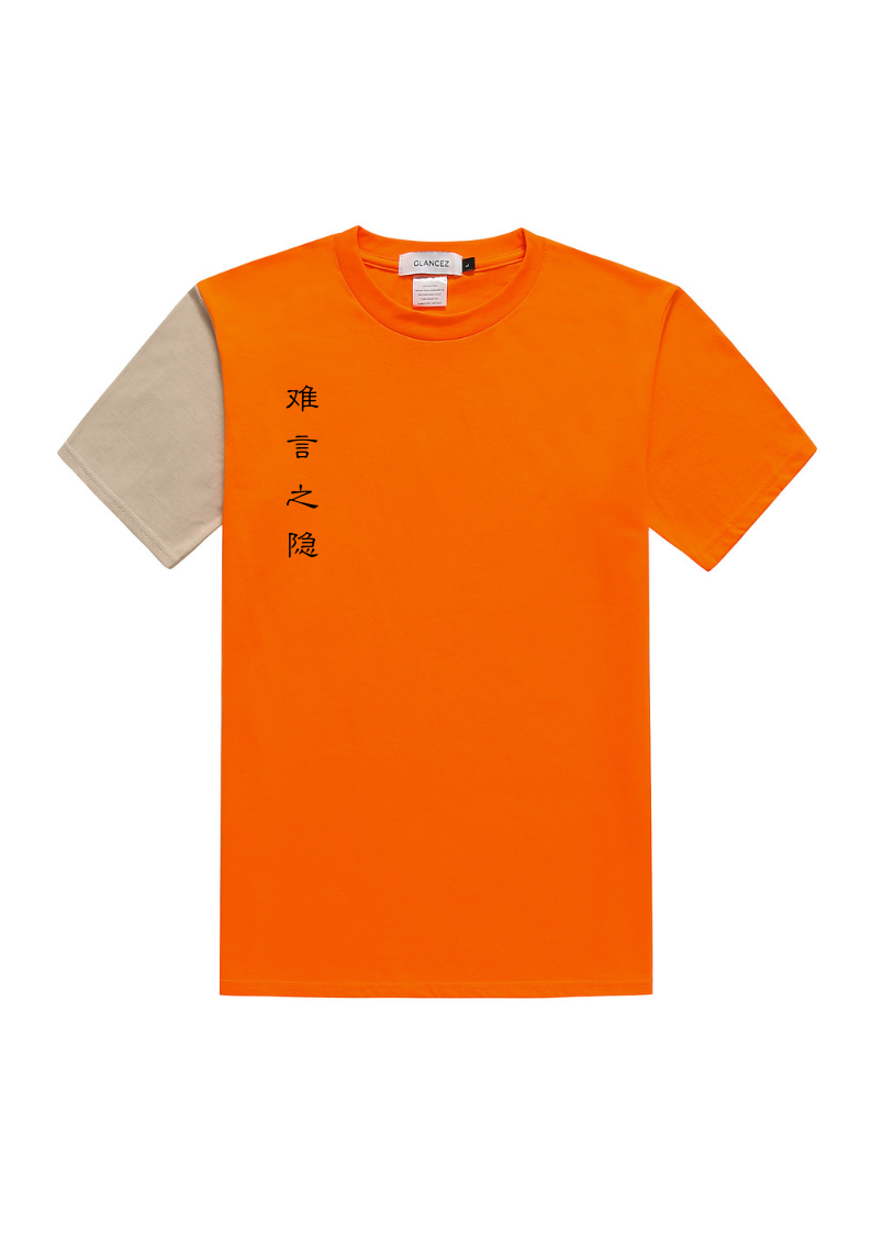 Chinese Slogan Colorblock T-Shirt With Embroidery Logo