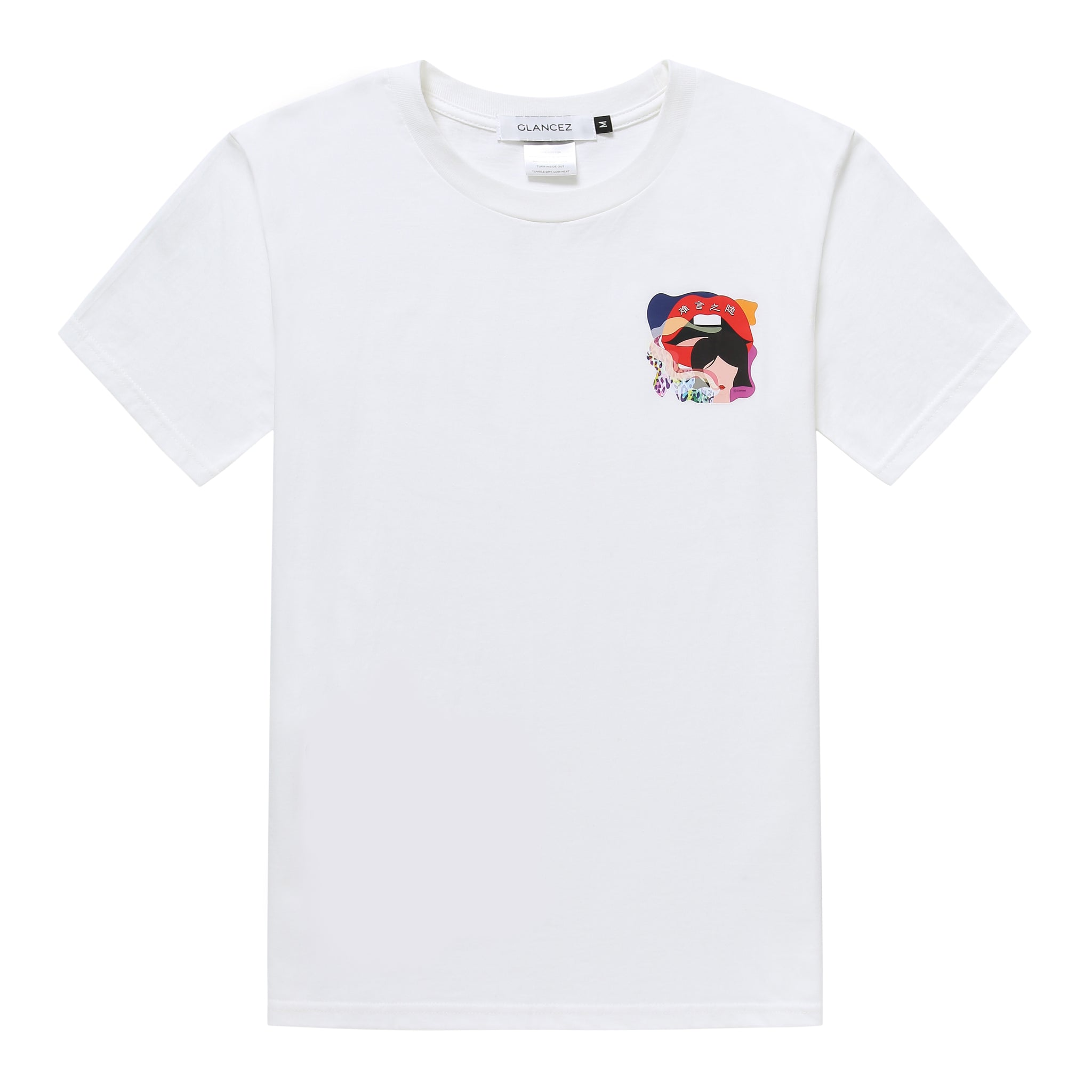 Original Hard To Say Graphic T-shirt In White