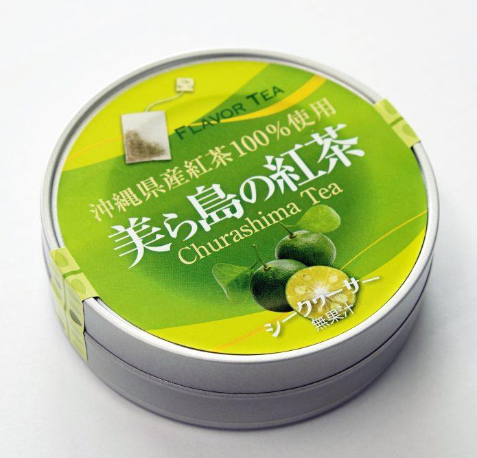Fruity Black Tea ~ Okinawa Grown Black Tea Leaves ~ 4 Flavors