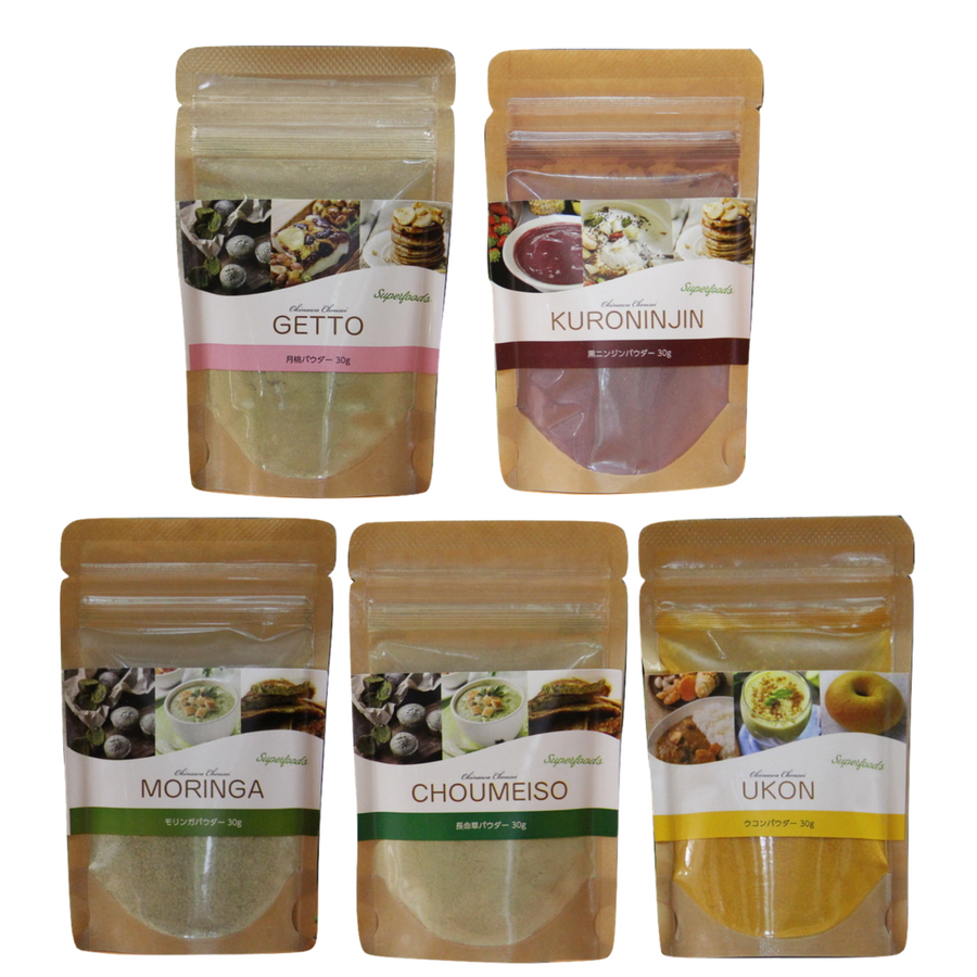 Super Food Powder Set ~ Chomeiso, Turmeric, Black Carrot, Moringa, Getto ~ 30g each