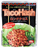 Taco Hash Meat ~ Taco Flavored Corn Beef ~ 75g