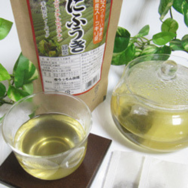 Benifuki Green Tea ~ Green Tea of Okinawa ~ 20 Tea Bags