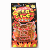 Spicy! Mimiga Jerky ~ Hot, Pork Jerky Snack ~ 28g