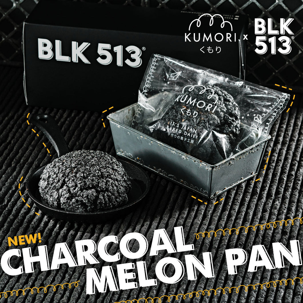 Charcoal Melon Pan (box of 4)