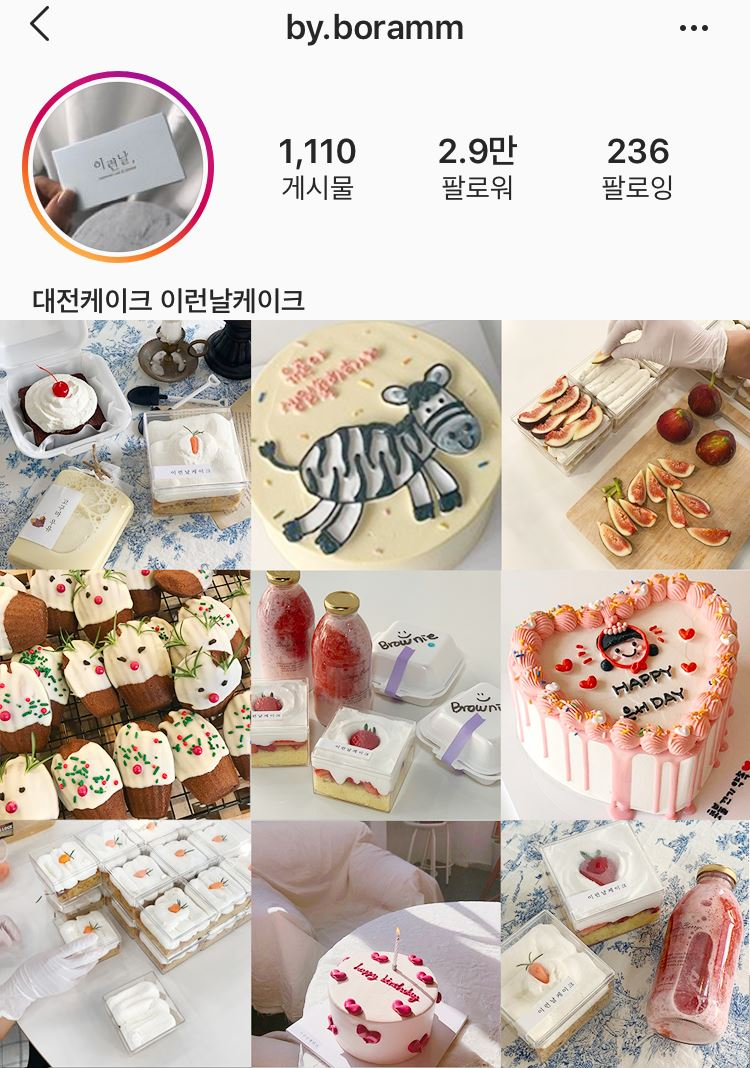 Cafe-Style Baking, At Home: Online Class for Beginners Life Style 이런날케이크