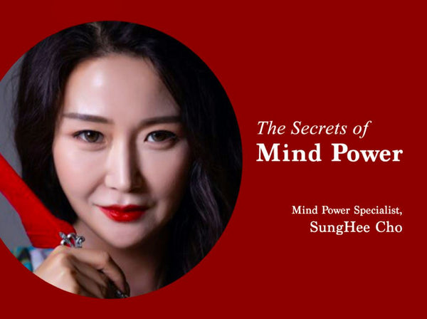 Change Your Life with Amazing Mind Power Life Style 마파고수 조성희