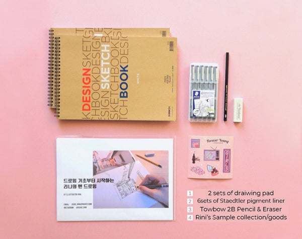 Detailed Urban Sketches With Only a Pen Illustration 리니 1차 Class Access + All-in-one Package
