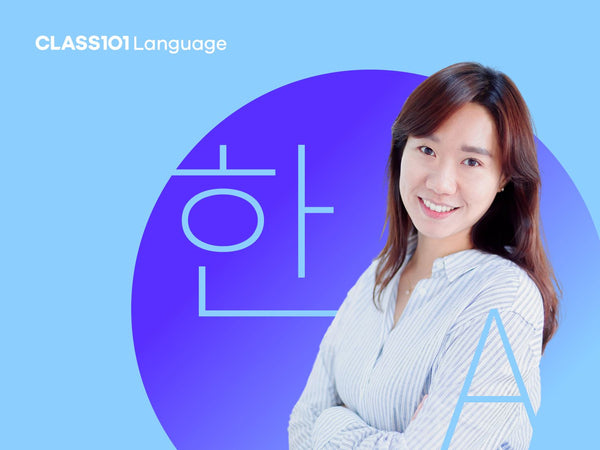 For Ultimate Beginners: Jenny's Korean Alphabet & Practical Writing with Seemile Korea Class101