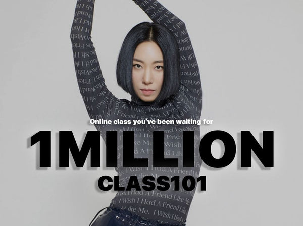 STEP BY 1 MILLION - Start Dancing with the Best K-POP Choreographers Life Style 1MILLION Dance Studio