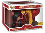 Aladdin Jafar as the Serpent (Movie Moments) #554 [Hot Topic]