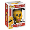 Disney Sitting Pluto [Disney Treasures] #287