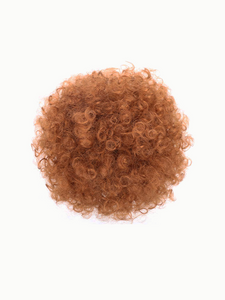 "A for Afro – Celeste 8"" Curly Afro Puff Synthetic Drawstring Ponytail"
